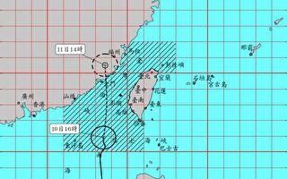 台风米克拉带来雨势 台湾18县市注意豪雨大雨