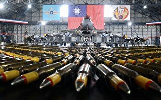 美公布對台軍售合約 超級巨炮或部署台灣