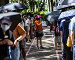 疫情回落 香港各界吁重夺选举权