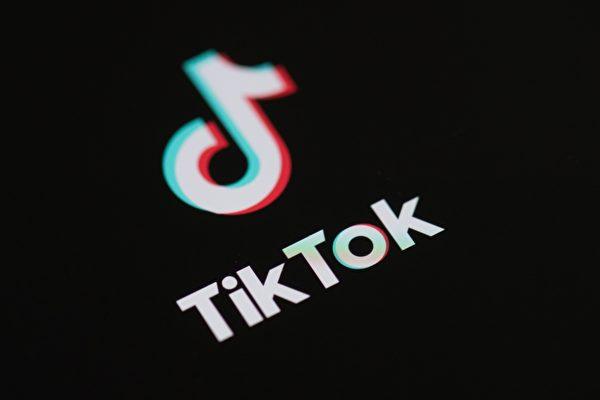 微軟證實收購TikTok 川普給45天時間
