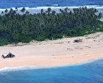 华为海洋竞购海底电缆引美澳警惕