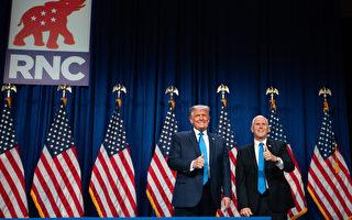 川普支持率飙升 加州人赞共和党大会