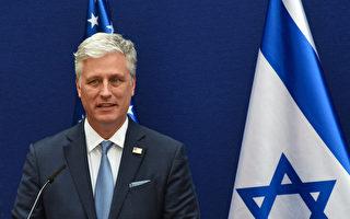 阿联酋与以色列关系正常化 更多国家或跟随