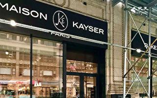 传知名法国连锁烘焙坊将关闭纽约店面