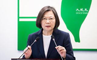 解決香港爭議 蔡英文籲北京與港民誠懇對話