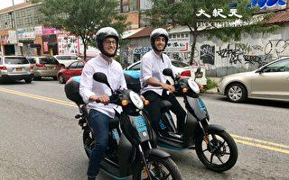 共享電動機車Revel今天恢復紐約市營運