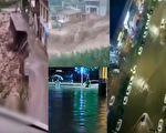 视频显示8月6日陕西西安大暴雨,甘肃陇南则现山洪。(视频截图)