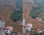 【一線採訪】四川漢源山體滑坡十戶被埋 已七死