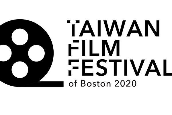 2020波士顿台湾线上影展 – 失物招领