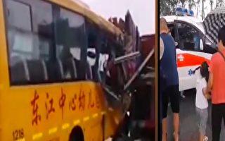 【视频】山东龙口幼儿园校车撞货车致14伤