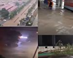 """8月4日凌晨,台风""""黑格比""""在浙江省登陆,浙江温州、台州等沿海多地狂风暴雨。(视频截图合成)"""