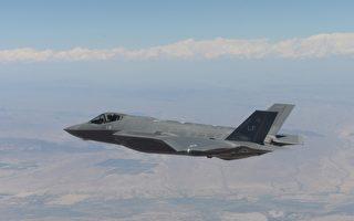 F-35戰機空投多枚小直徑炸彈 命中率100%