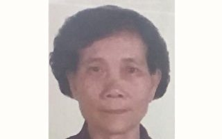 广州76岁法轮功学员王雪祯遭非法关押逾1年
