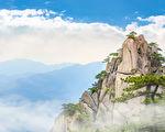 台湾古典诗:圣善为怀
