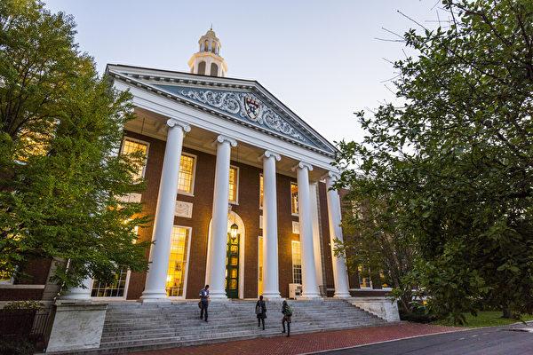 《港版國安法》影響哈佛等名校學生