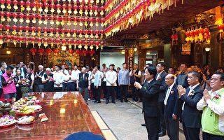赖清德赠匾基隆庆安宫 祈求国泰民安