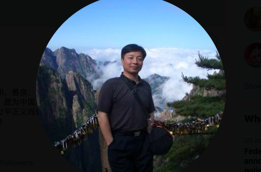 无锡沈爱斌因言获罪 控诉公安局滥用职权