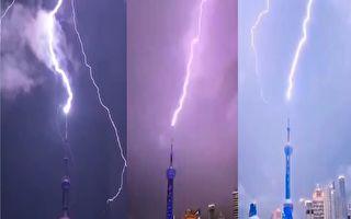 【视频】闪电击中东方明珠塔 黄河4号洪水形成