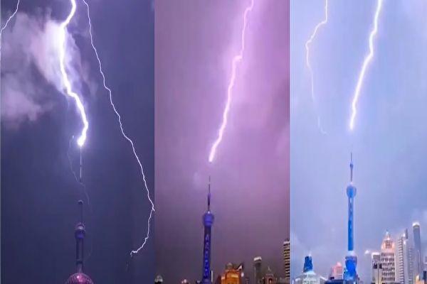 【視頻】閃電擊中東方明珠塔 黃河4號洪水形成