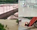 【視頻】梅雨持續62天 岷江等21條河超警