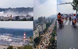 四川五通桥再现浓烟 村民:每天都闻到臭气
