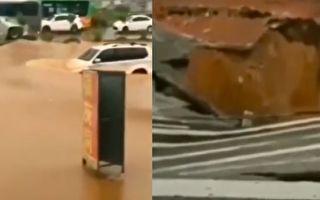 【视频】广东东莞路面塌陷 市民大喊别过来