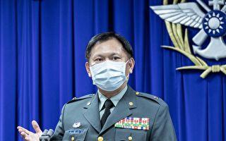 共軍宣布將在台海南北兩端軍演 台國防部回應