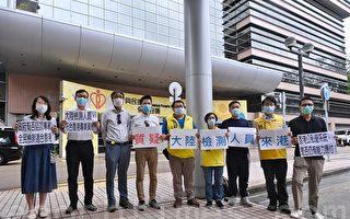 香港增115宗确诊均为本地个案