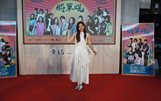 台南「將軍吼」音樂節 12組歌手樂團接力唱2天
