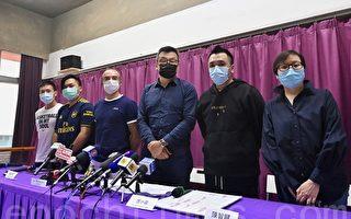 香港體育界促有條件重開體育場所