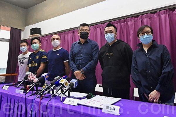 香港体育界促有条件重开体育场所