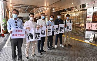 香港区议员向大陆检测人员抗议