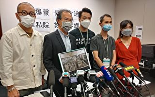 香港院舍成疫情重灾区 团体促改革安老院舍