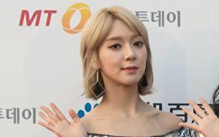 前AOA主唱草娥睽違三年獻唱OST 或有望復出