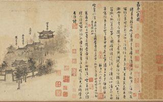 組圖:台故宮「攬勝—近現代實景山水畫特展」