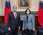 美台关系转变 川普不希望台湾成为北京新目标