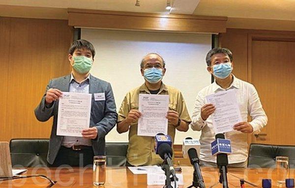 香港民研:林郑团队民望持续负面