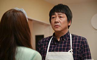 《渚先生》收视创新高 大森南朋扮家政夫圈粉
