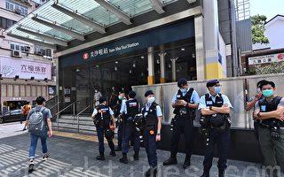 組圖:港民發起勿忘初心遊行 防暴警察戒備