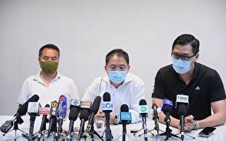 民主黨委香港民研作去留民調