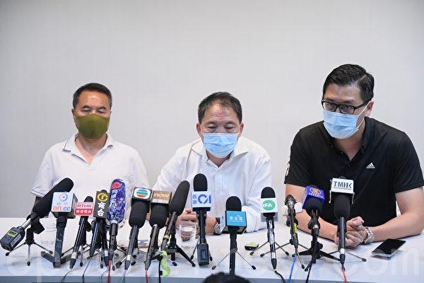 民主党委香港民研作去留民调