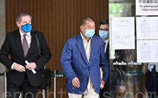 组图:被指涉恐吓亲共港媒记者 黎智英出庭应讯