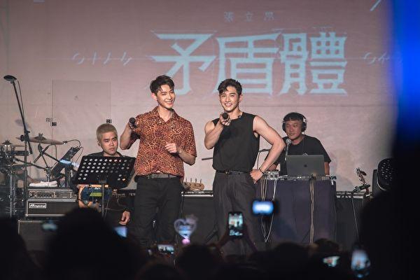 張立昂「讚聲」Live開唱 邀連晨翔同台抖肩唱跳