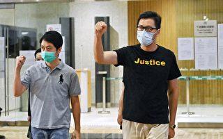 组图:林卓廷许智峯获保释 民众到场声援