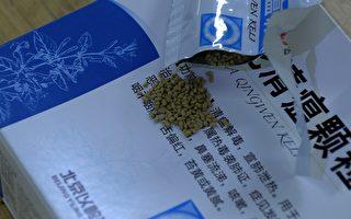 澳洲海關沒收大量違禁抗疫中國藥