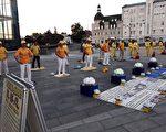 乌克兰国庆节 民众欢迎法轮功 赞同真善忍
