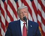【快訊】川普赦免美國已故女性民權領袖