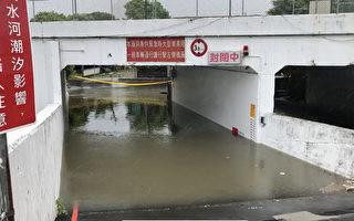 台风哈格比挟雨全台89处灾情 淹水多集中双北