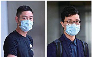 香港7.1涉闖立法會案轉介區院審理