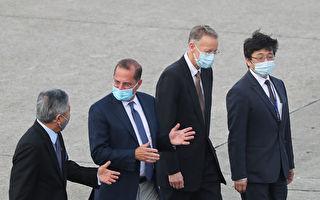 美卫生部长率团抵台 机场完成中共肺炎病毒检测